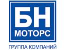 Автосалон Киа в Брянске (Автосалон БН-Моторс в Брянске)