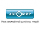 Автосалон Шевроле в Брянске (Автосалон Автомир GM Брянск)